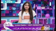 Girls Republic 28th March 2016