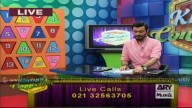 Kismat Connection 28th February 2016
