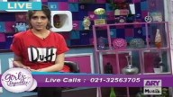 Girls Republic 25th April 2016
