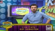 Kismat Connection 3rd April 2016