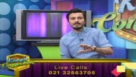 Kismat Connection 10th April 2016