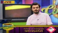 Kismat Connection 24th April 2016