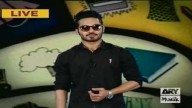 Dimagh Ki Ghanti 29th April 2016