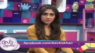 Girls Republic 28th April 2016