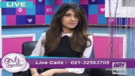 Girls Republic 12th May 2016