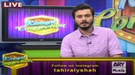 Kismat Connection 8th May 2016