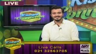 Kismat Connection 10th June 2016