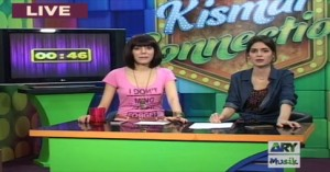 Kismat Connection 13th June 2016