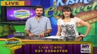 Kismat Connection 14th June 2016
