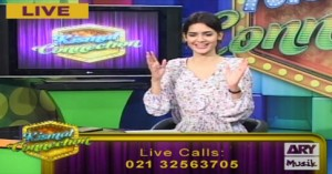 Kismat Connection 20th June 2016