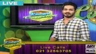 Kismat Connection 22nd June 2016