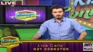 Kismat Connection 24th June 2016