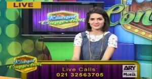 Kismat Connection 9th June 2016