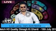 Dimagh Ki Ghanti 15th july 2016