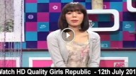 Girls Republic – 12th July 2016