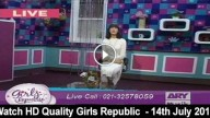 Girls Republic 14th july 2016