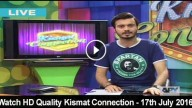 Kismat Connection 17th july