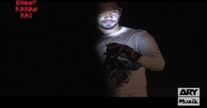 Bhoot Kaha Hai (Eid Special) 6th July 2016
