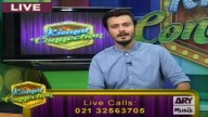 Kismat Connection 3rd July 2016
