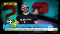 Dimag Ki Ghanti 12th August 2016
