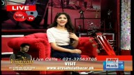 Girls Republic 12th September 2016