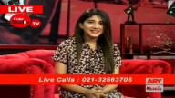 Girls Republic 10th November 2016