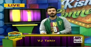 Kismat Connection 27th November 2016
