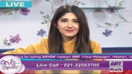 Girls Republic 26th December 2016