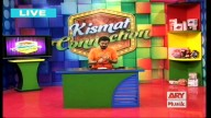 Kismat Connection 18th December 2016