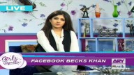 Girls Republic 24th January 2017