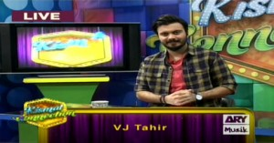 Kismat Connection 29th January 2017