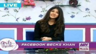 Girls Republic 16th February 2017