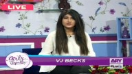 Girls Republic 22nd February 2017