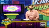Kismat Connection 5th February 2017