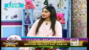 Girls Republic 2nd  March 2017