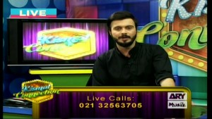 Kismat Connection 12th March 2017