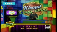 Kismat Connection 19th March 2017