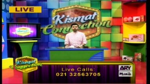 Kismat Connection 23rd April 2017
