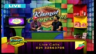 Kismat connection 2nd April 2017