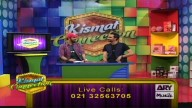 Kismat Connection 14th May 2017
