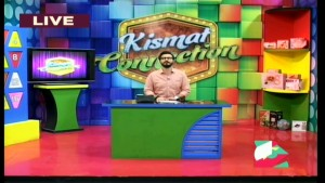 Kismnat Connection 7th May 2017
