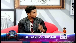 Made In Pakistan 13th December 2016