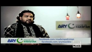Made In Pakistan 20th june 2017