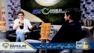 Made in Pakistan 23rd May 2017