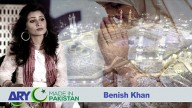Made In Pakistan With Benish Khan