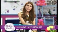 Girls Republic 24th July 2017