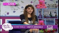 Girls Republic 5th July 2017