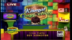 Kismat Connection 16th July 2017