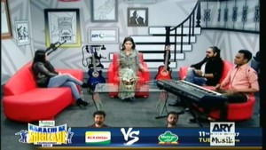 Madae In Pakistan 11th July 2017