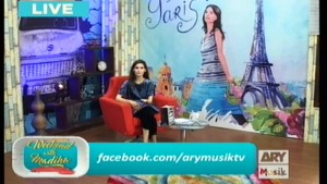 Weekend With Madiha 29th July 2017